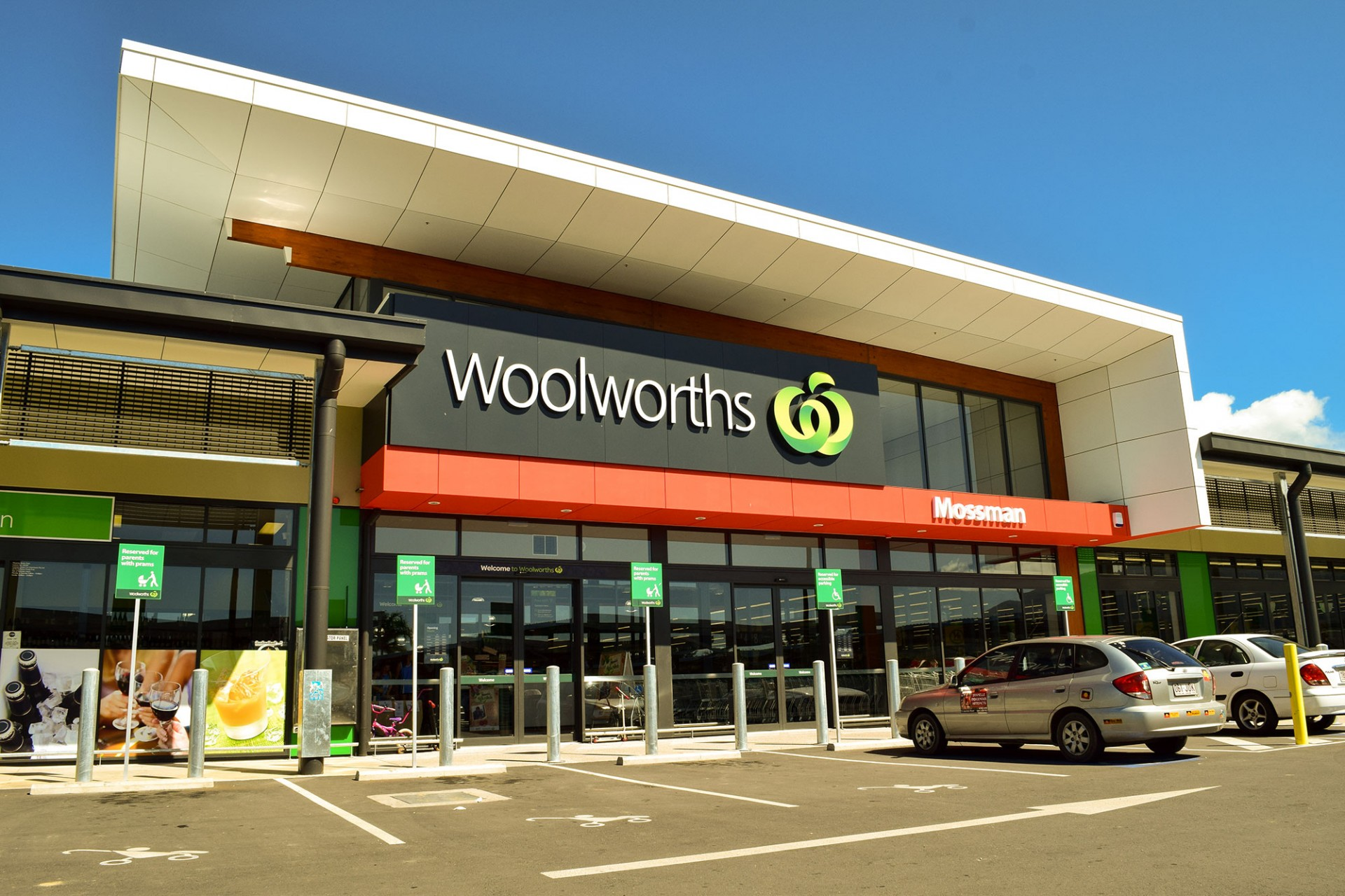 Woolworths决意将汽油业务单独IPO或出售